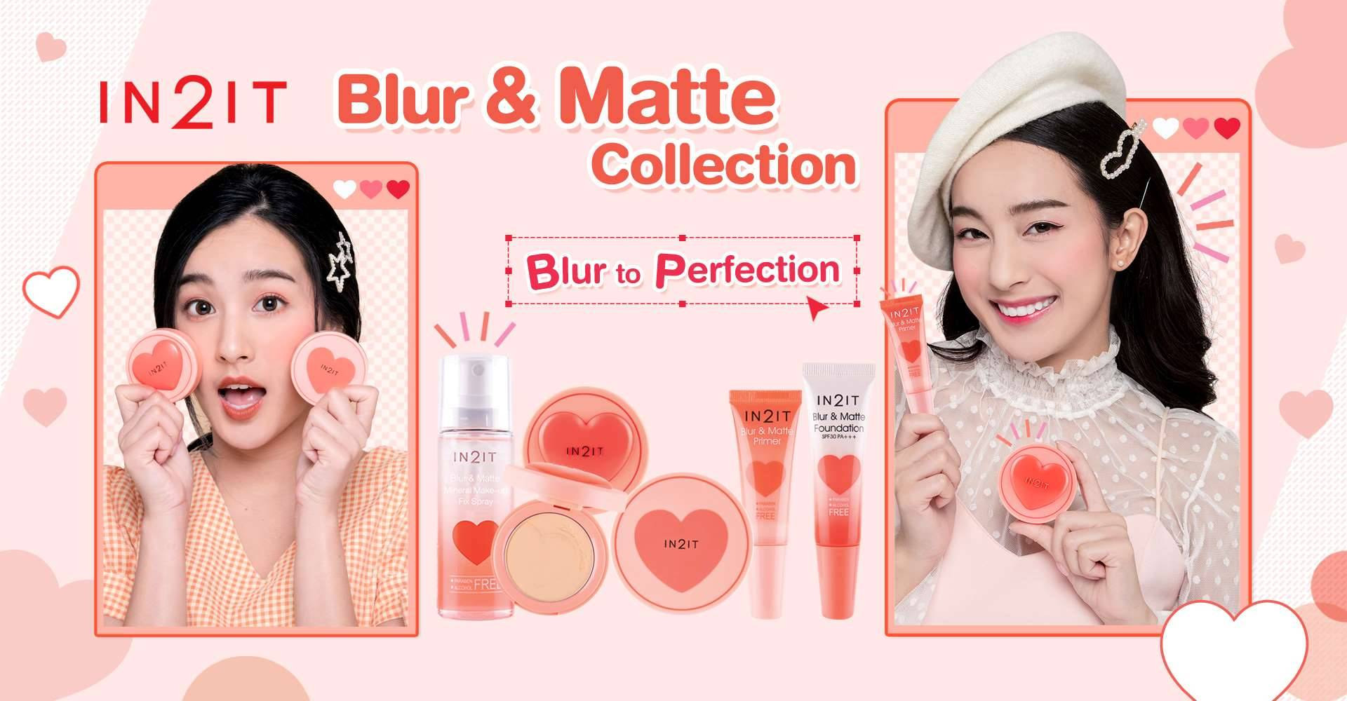 Blur and Matte Collection